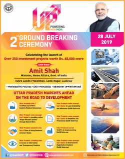 uttar-pradesh-marches-ahead-on-the-road-to-development-ad-times-of-india-delhi-26-07-2019.png