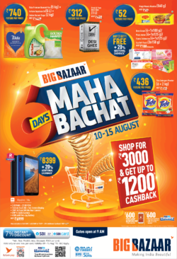 big-bazaar-6-days-maha-bachat-10-to-15-august-ad-times-of-india-delhi-10-08-2019.png