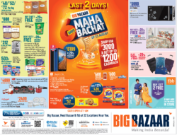 big-bazaar-6-days-maha-bachat-ad-delhi-times-14-08-2019.png