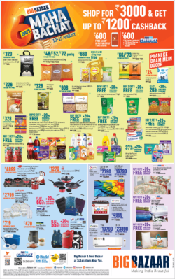 big-bazaar-6-days-maha-bachat-sale-shop-for-rs-3000-and-get-rs-1200-cashback-ad-times-of-india-delhi-10-08-2019.png