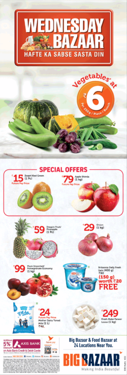 big-bazaar-wednesday-bazaar-vegetables-at-rs-6-for-250-grams-ad-delhi-times-28-08-2019.png