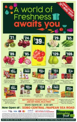 easyday-fresh-a-world-of-freshness-awaits-you-ad-bombay-times-11-08-2019.jpg