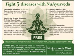 fight-5-diseases-with-nuayurveda-ad-times-of-india-mumbai-11-08-2019.jpg