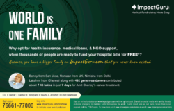 impactguru-world-is-one-family-ad-times-of-india-hyderabad-31-07-2019.png