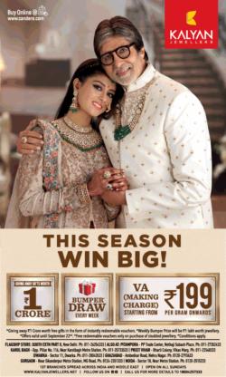 kalyan-jewellers-this-season-win-big-ad-delhi-times-08-08-2019.png