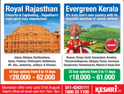 kesari-in-royal-rajasthan-evergreen-kerala-28000-to-62000-ad-times-of-india-delhi-29-08-2019.png