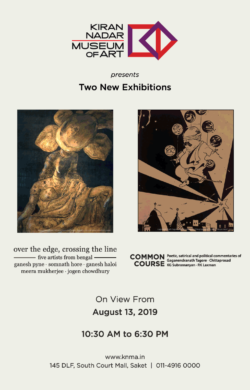 kiran-nadar-museum-of-art-on-view-from-13-august-ad-times-of-india-delhi-13-08-2019.png