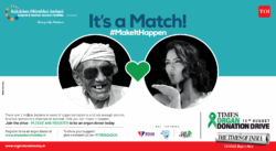kokilaben-dhirubhai-ambani-organ-donation-drive-ad-times-of-india-delhi-13-08-2019.png