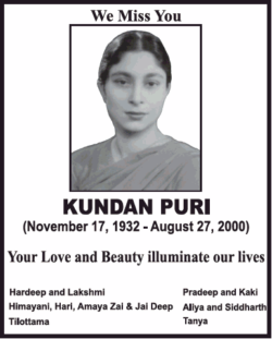 kundan-puri-remembrnace-we-miss-you-ad-times-of-india-delhi-27-08-2019.png