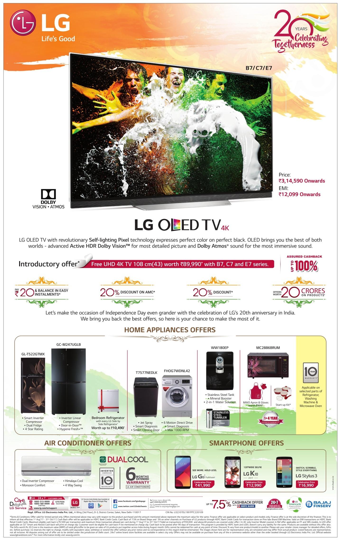 lg-20-years-celebrating-togetherness-ad-times-of-india-mumbai-11-08-2019.jpg