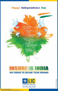 lic-insuring-india-happy-independence-day-ad-times-of-india-delhi-15-08-2019.png