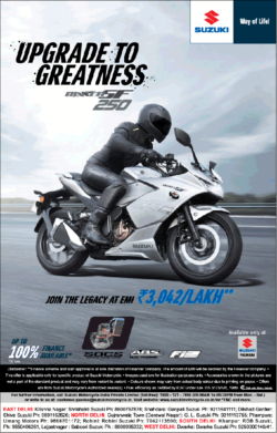 maruti-suzuki-gixersf-250-join-the-legacy-at-emi-rs-3042-per-lakh-ad-times-of-india-delhi-25-08-2019.png