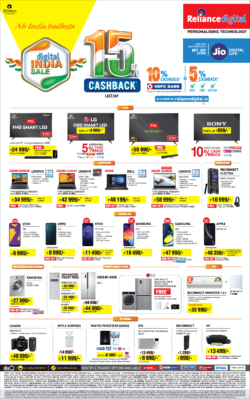 reliance-digital-ab-india-badlega-10%-cashback-on-hdfc-cards-ad-times-of-india-delhi-15-08-2019.png