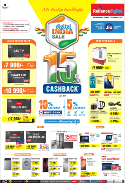 reliance-digital-digital-india-sale-15%-cashback-ad-times-of-india-delhi-15-08-2019.png