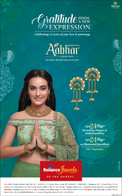 reliance-jewels-aabhar-collection-ad-times-of-india-delhi-15-08-2019.png