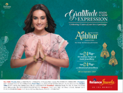 reliance-jewels-gratitude-finds-a-new-expression-ad-delhi-times-02-08-2019.png