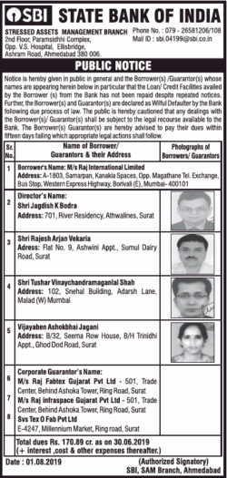 state-bank-of-india-public-notice-ad-times-of-india-ahmedabad-01-08-2019.png