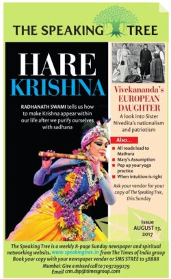 the-speaking-tree-hare-krishna-radhanath-swami-ad-times-of-india-mumbai-11-08-2019.jpg