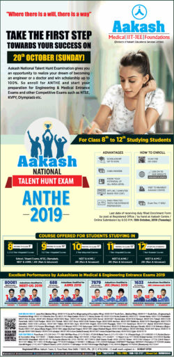 aakash-institute-iit-jee-ad-times-of-india-delhi-06-09-2019.png