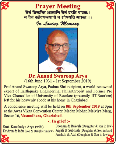 anand-swaroop-arya-prayer-meeting-ad-times-of-india-delhi-05-09-2019.png