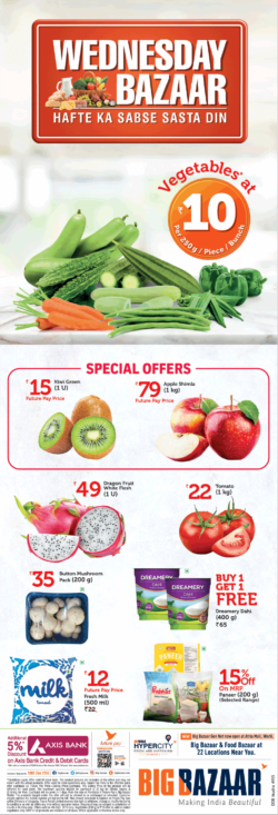 big-bazaar-wednesday-bazaar-vegetables-at-rs-10-ad-delhi-times-04-09-2019.png