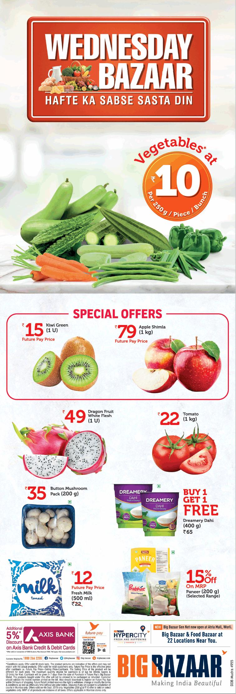 big-bazaar-wednesday-bazaar-vegetables-at-rs-10-ad-delhi-times-04-09-2019.png