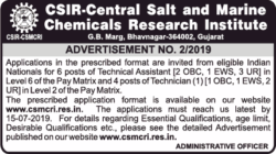 central-salt-and-marine-chemicals-applications-iinvited-for-technician-ad-times-of-india-bangalore-31-08-2019.png