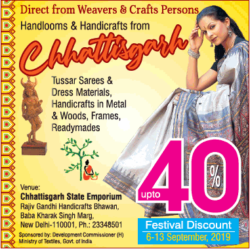 chattisgarh-handlooms-and-handicrafts-ad-times-of-india-delhi-06-09-2019.png