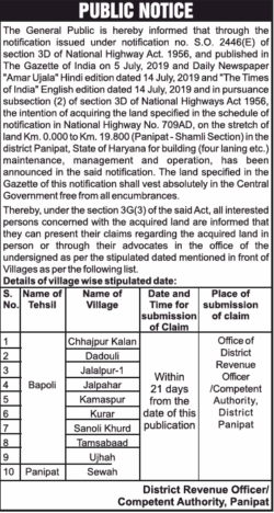 district-revenue-officer-public-notice-ad-times-of-india-delhi-05-09-2019.png