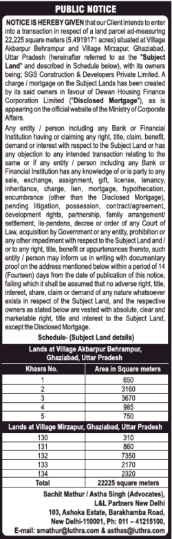 diwan-housing-private-limited-public-notice-ad-times-of-india-delhi-05-09-2019.png