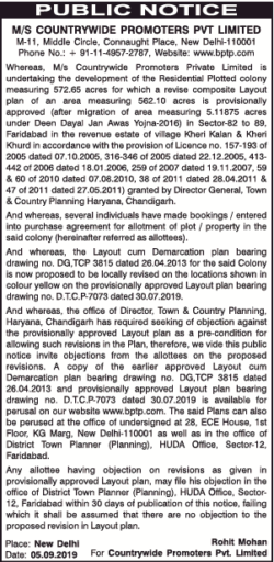 m-s-countrywide-promoters-public-notice-ad-times-of-india-delhi-05-09-2019.png