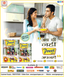 preet-lite-ghee-ad-times-of-india-delhi-06-09-2019.png