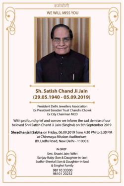 satish-chand-ji-jain-shradhanjali-sabha-ad-times-of-india-delhi-06-09-2019.png