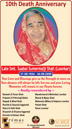 suabai-sumermalji-shah-10th-death-anniversary-ad-times-of-india-04-09-2019.png