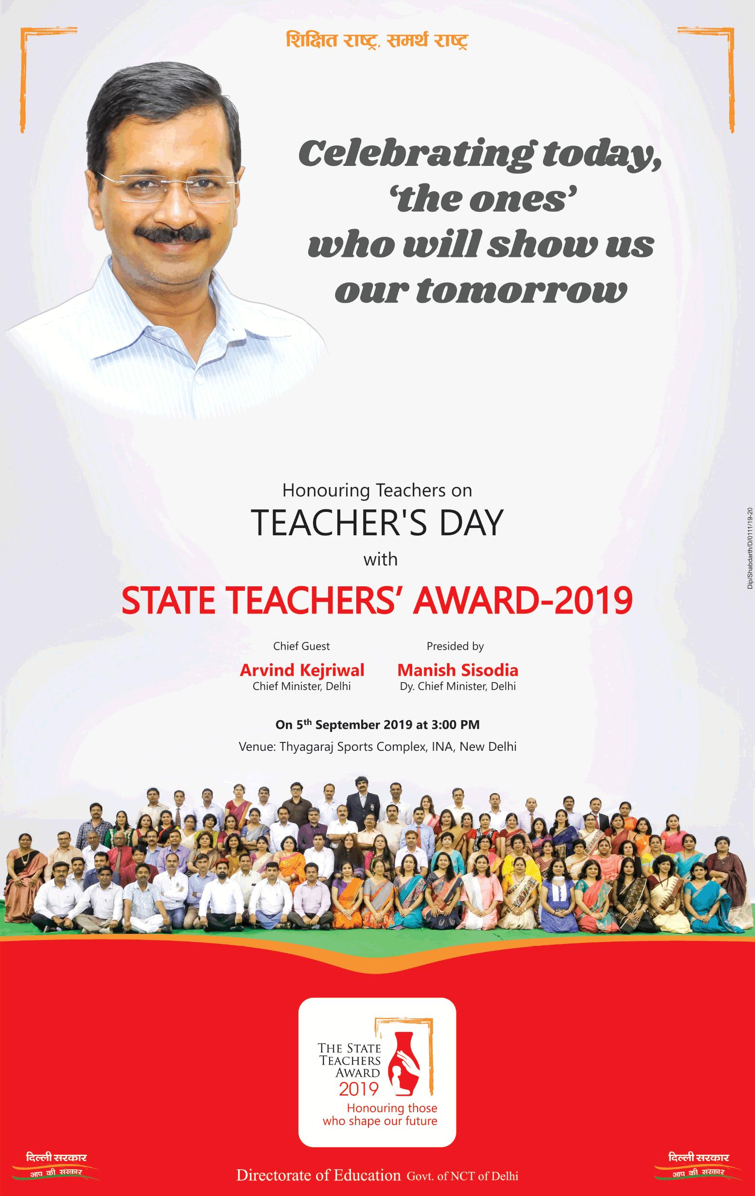 the-state-teachers-award-2019-delhi-ad-times-of-india-delhi-05-09-2019.png