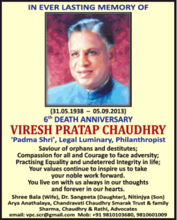 viresh-pratap-chaudhary-6th-death-anniversary-ad-times-of-india-delhi-05-09-2019.png
