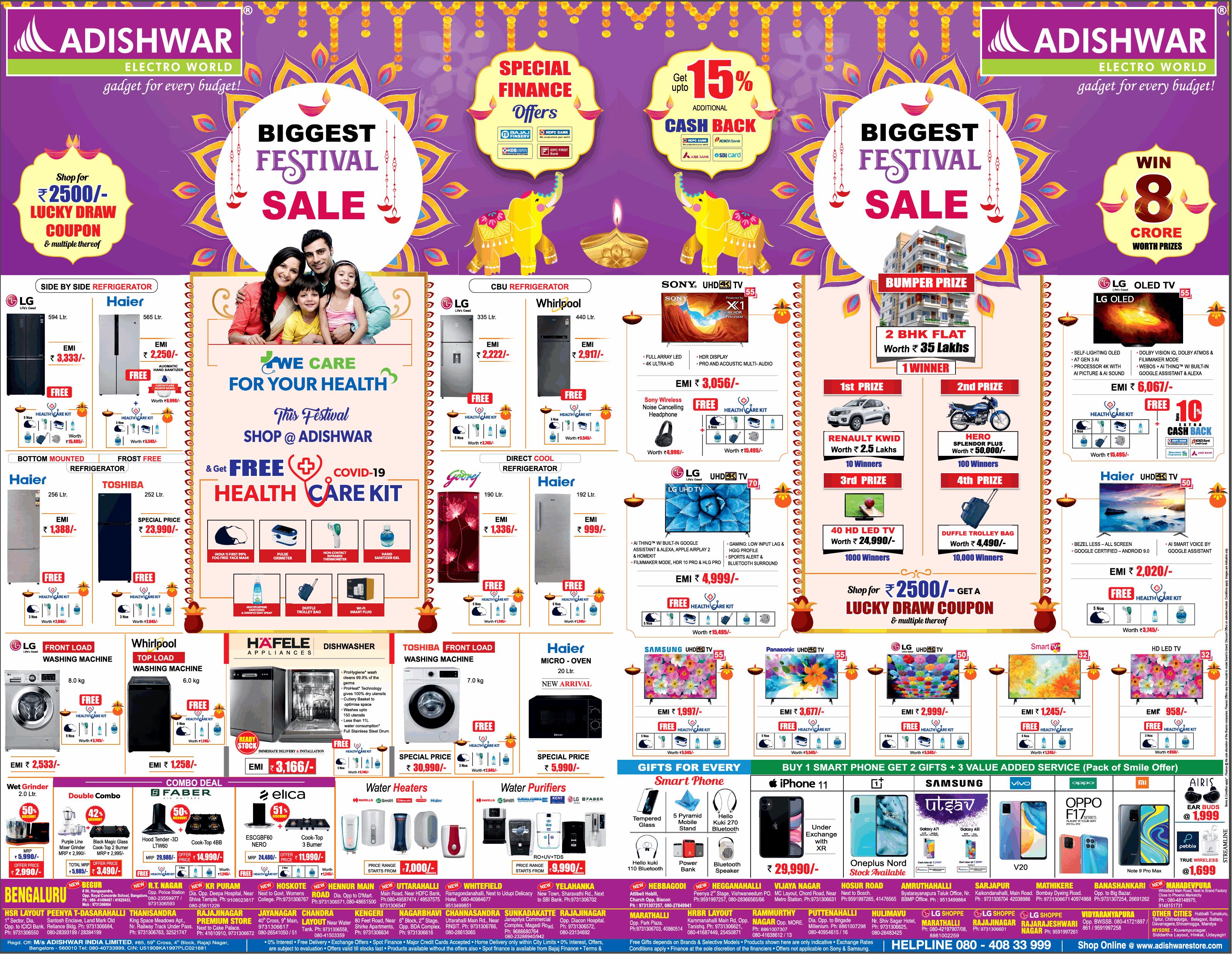 adishwar-electro-world-biggest-festival-sale-ad-bangalore-times-31-10-2020