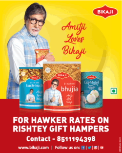 amitji-loves-bikaji-for-hawker-rates-on-rishtey-gift-hamper-ad-toi-ahmedabad-18-10-2020