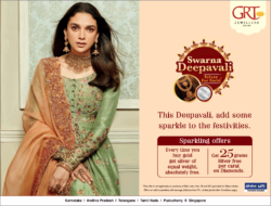 grt-jewellers-swarna-deepavali-silver-for-gold-ad-toi-bangalore-16-10-2020