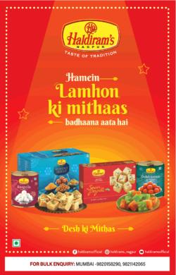 haldiram-hamein-lamhon-ki-mithaas-badhaana-aata-hai-desh-ki-mithas-ad-toi-mumbai-17-10-2020
