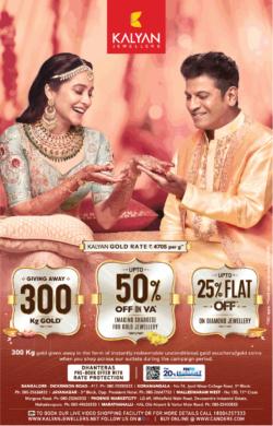 kalyan-jewellers-gold-rate-rs-4705-per-gram-ad-toi-banglaore-23-10-2020