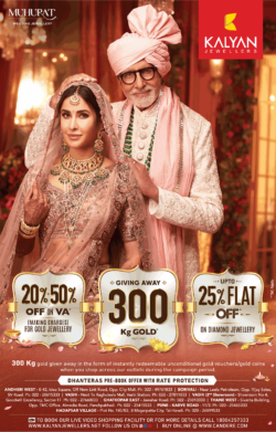 kalyan-jewellers-muhurat-wedding-jewellery-ad-bombay-times-9-10-2020