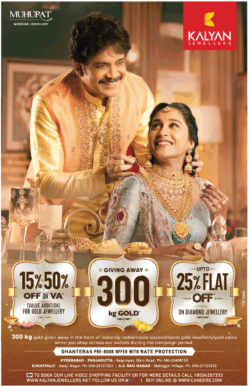 kalyan-jewellers-muhurat-wedding-jewellery-featuring-nagarjuna-ad-toi-hyderabad-10-10-2020