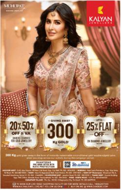 kalyan-jewellers-muhurat-wedding-jewellery-katrina-kaif-ad-bombay-times-16-10-2020