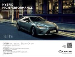 lexus-es-300h-self-charging-hybrid-electric-vehicle-ad-delhi-times-9-10-2020