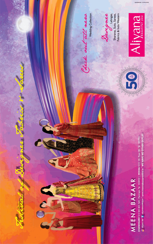 meena-bazaar-aliyana-beautiful-you-ad-toi-chandigarh-31-10-2020