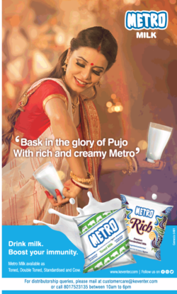 metro-milk-bask-in-the-glory-of-pujo-with-rich-and-creamy-metro-ad-toi-kolkata-18-10-2020