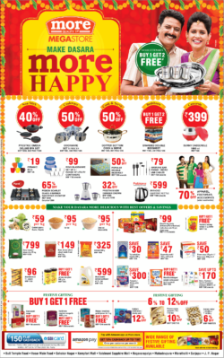 more-mega-store-make-dasara-more-happy-ad-bangalore-times-17-10-2020