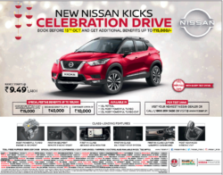 nissan-kicks-book-before-15th-oct-and-get-additional-benefits-ad-delhi-times-11-10-2020