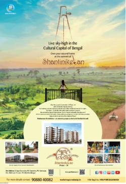 panthaniwas-shantiniketan-phase-4-live-sky-high-in-the-cultural-capital-of-bengal-ad-toi-kolkata-18-10-2020
